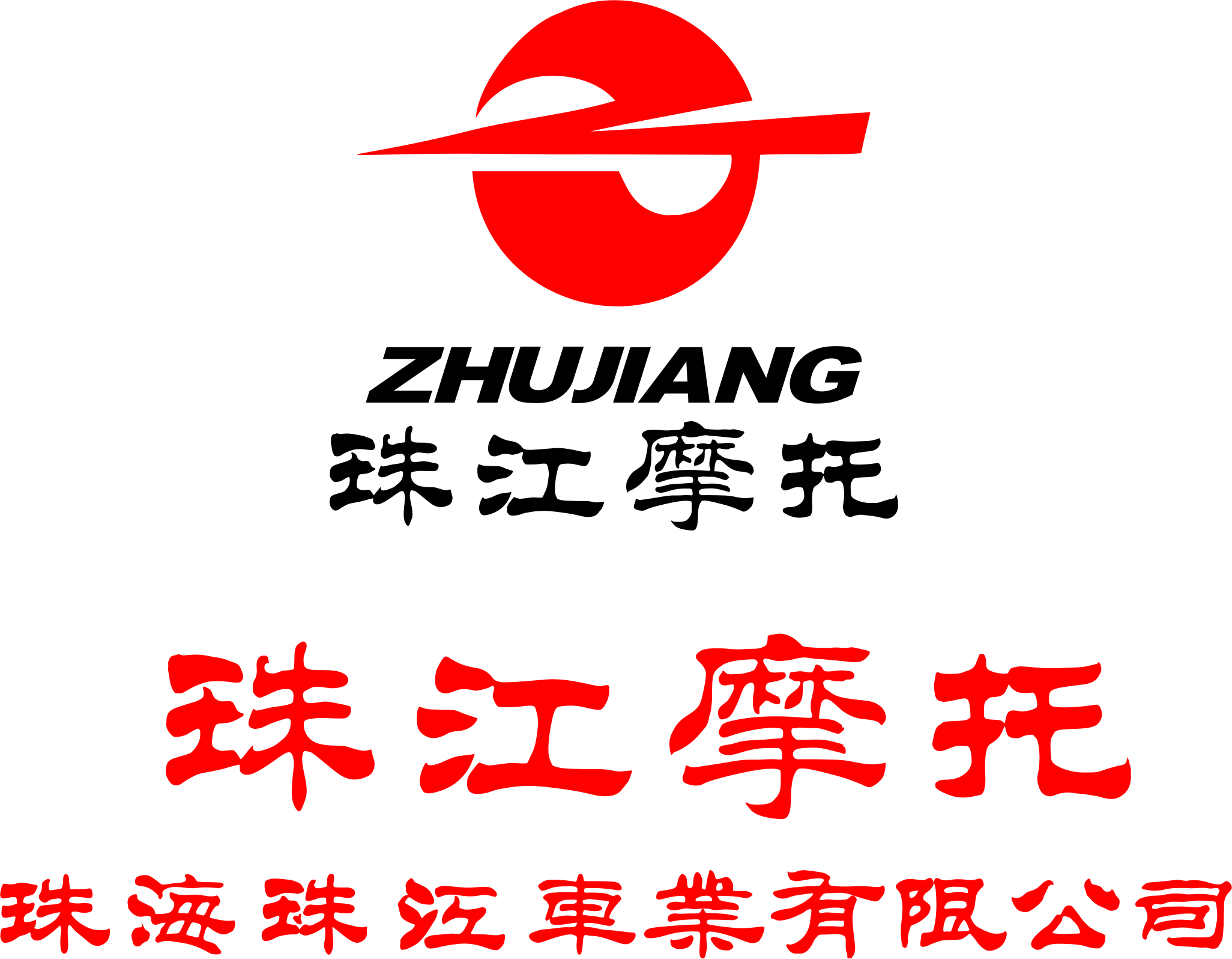 ZHUHAI ZHUJIANG VEHICLE CO., LTD