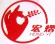 SHANDONG HUIMIN HONGYI HANDICRAFT CO., LTD.