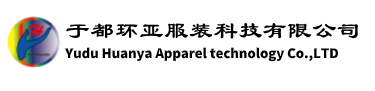 Yudu Huanya Apparel Technology Co., Ltd
