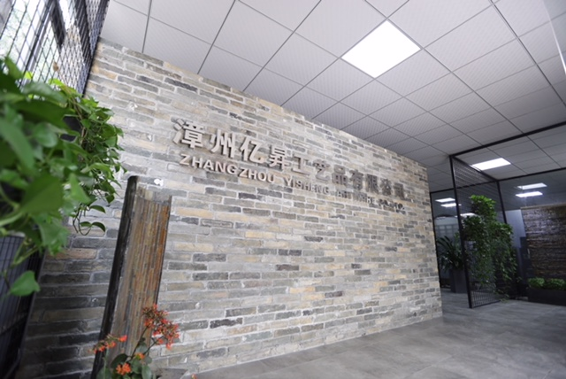 ZHANGZHOU YISHENG ARTWARE CO.,LTD