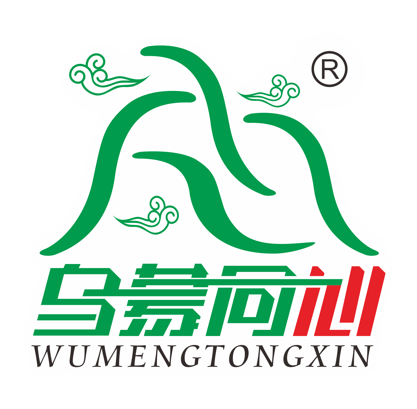 Guizhou WuMeng Tongxin Agricultural Products Development Co.,Ltd
