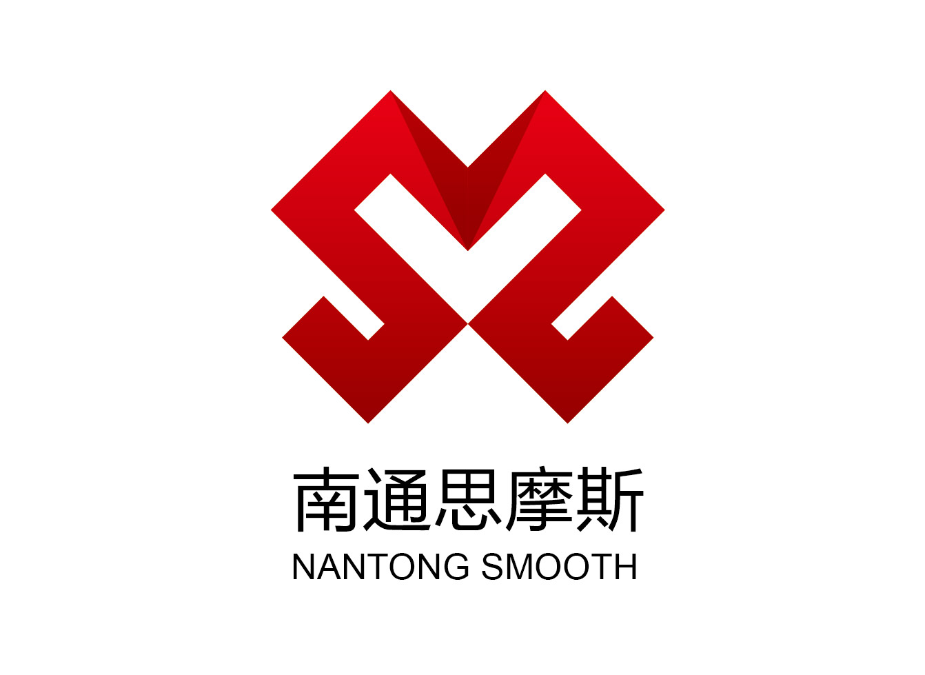 Nantong Smooth Import & Export Co.,Ltd