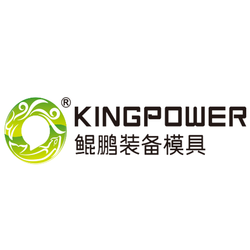Anhui Kingpower Equipment&Mould Manufacture Co., Ltd