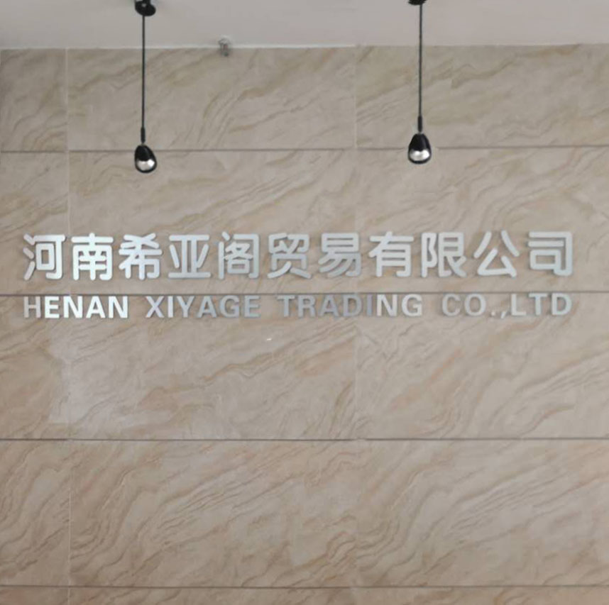 HENAN XIYEGE TRADE CO., LTD.