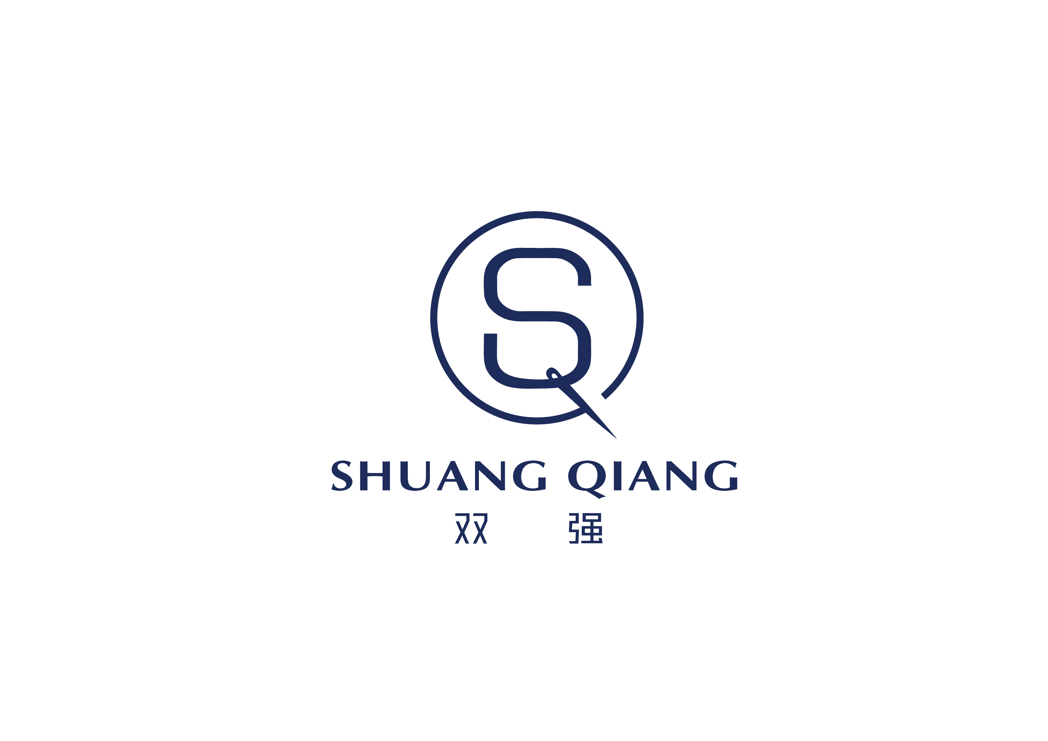 NanChang double strong industrial Co., Ltd.