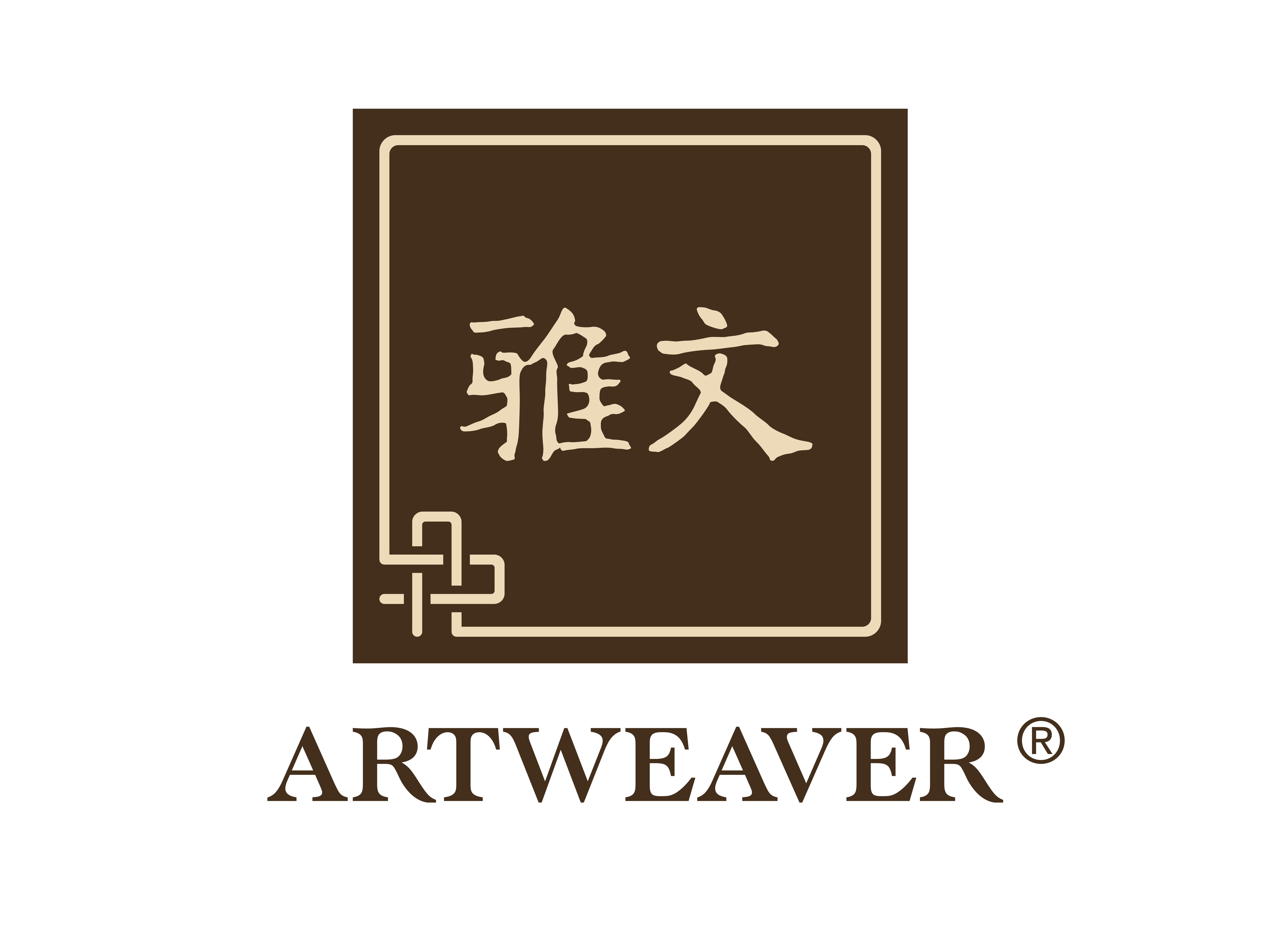 Tianjin Artweaver Carpets Co.,Ltd