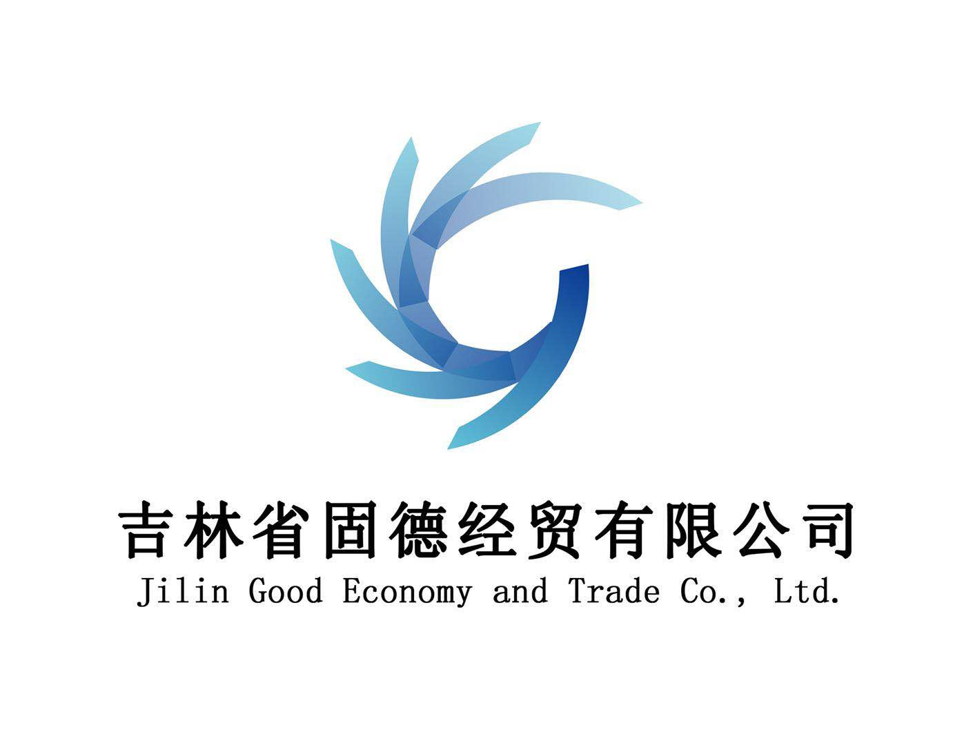 Jilin Good Economic & Trade Co.,Ltd.