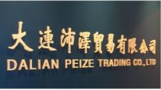 DALIAN PEIZE TRADING CO.,LTD