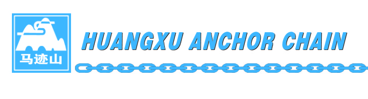ZHENJIANG HUANGXU ANCHOR CHAIN CO., LTD