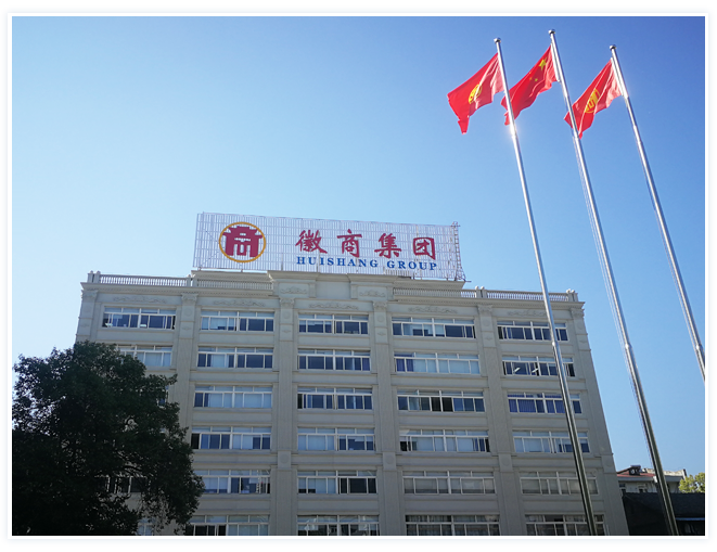 HUISHANG INVESTMENT CO. LIMITED