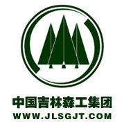 CHINA JILIN FOREST INDUSTRY GROUPIMP & EXP CO.,LTD