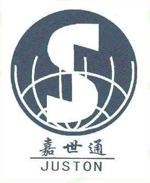 SHANDONG JUSTON CEREALS & OIL INDUSTRIAL CO.,LTD