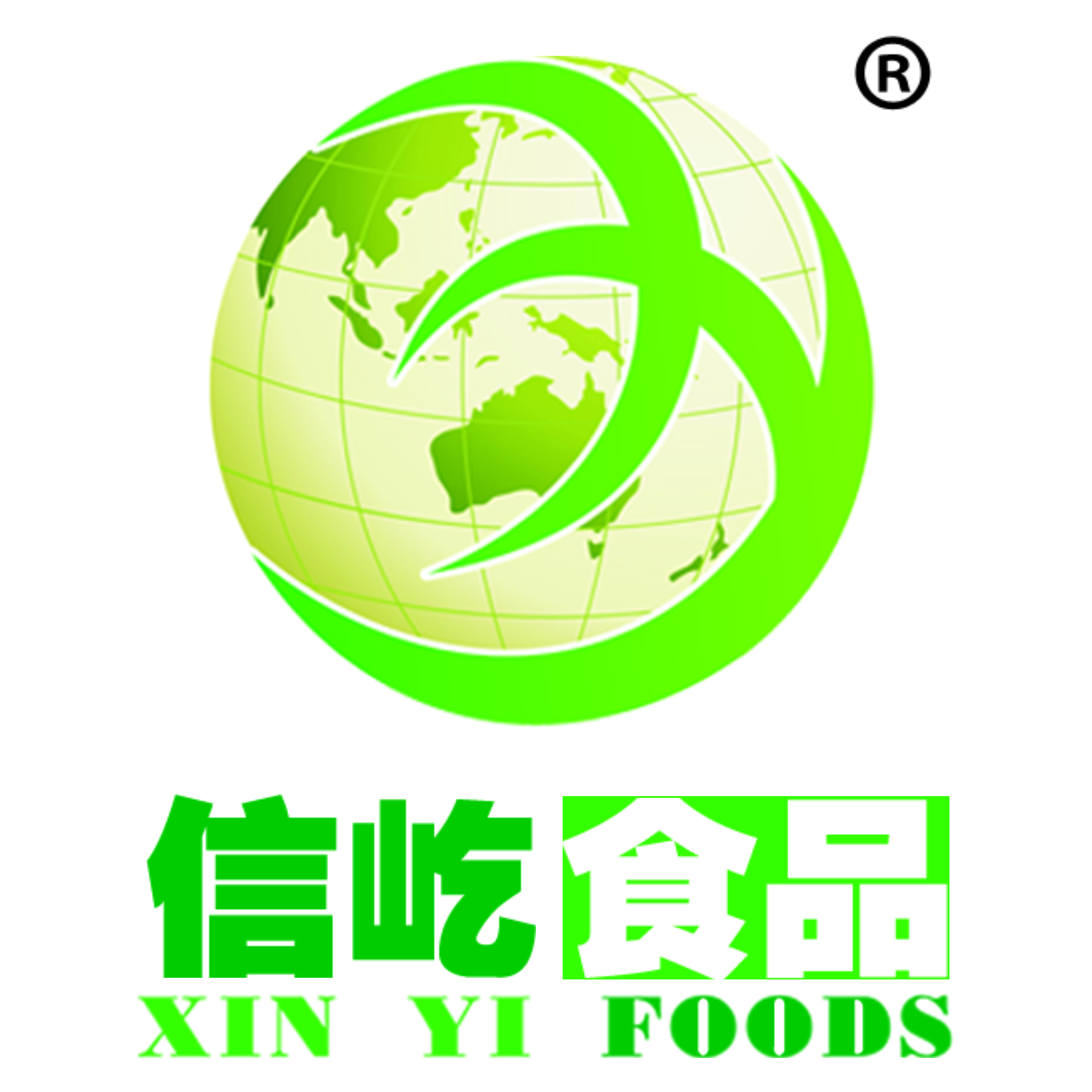 Fujian Xinyi Foods Co.,Ltd