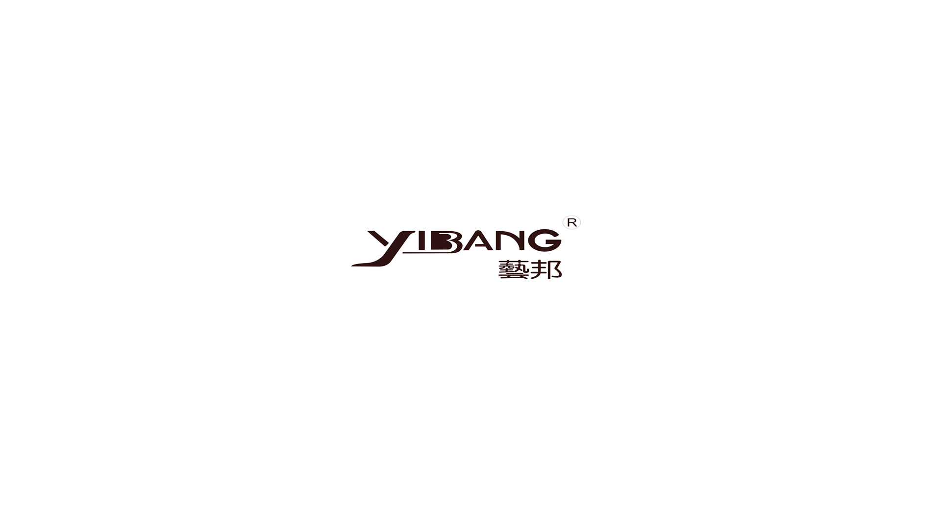 Tongxiang Yibang Textile Co.,Ltd.