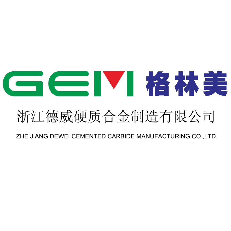 Zhejiang Dewei Cemented Carbide Manufacturing Co., Ltd