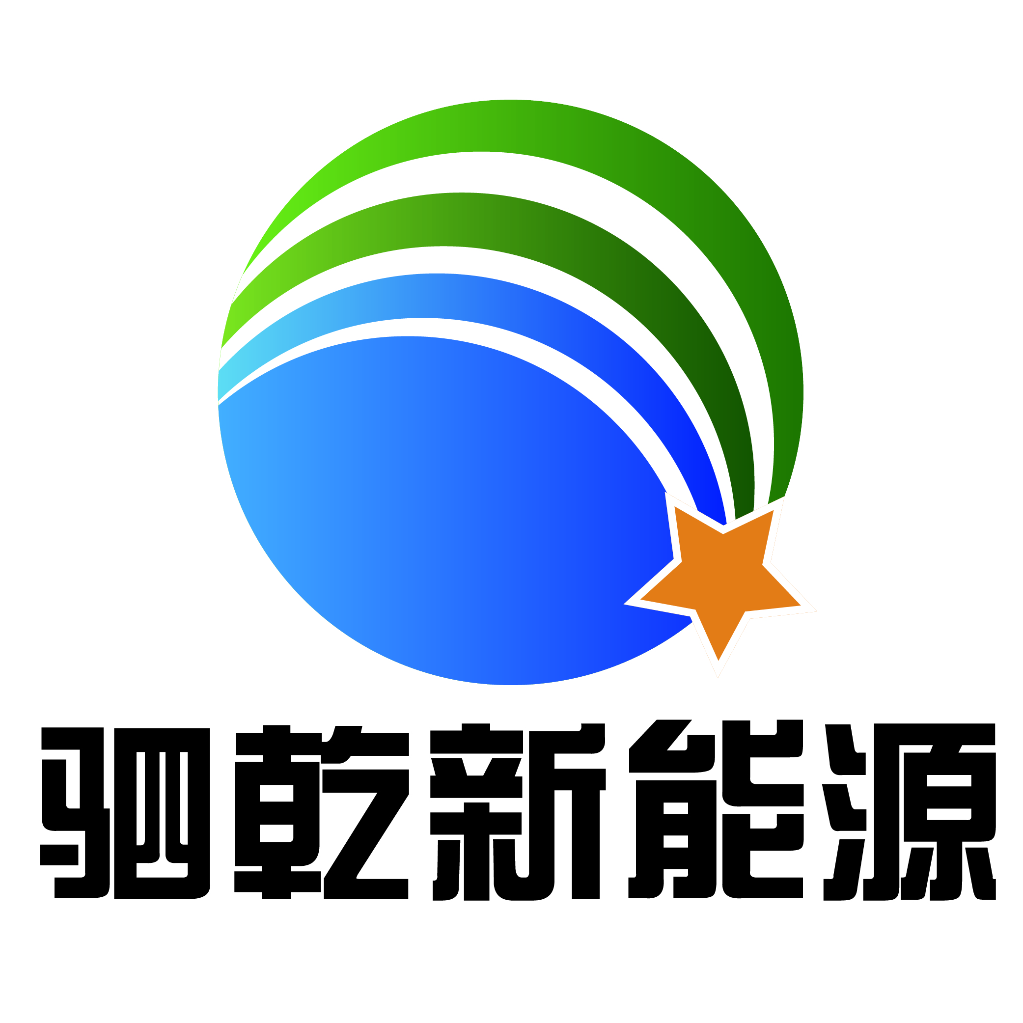 HEBEI SIQIAN  NEW ENERGY TECHNOLOGY CO.LTD