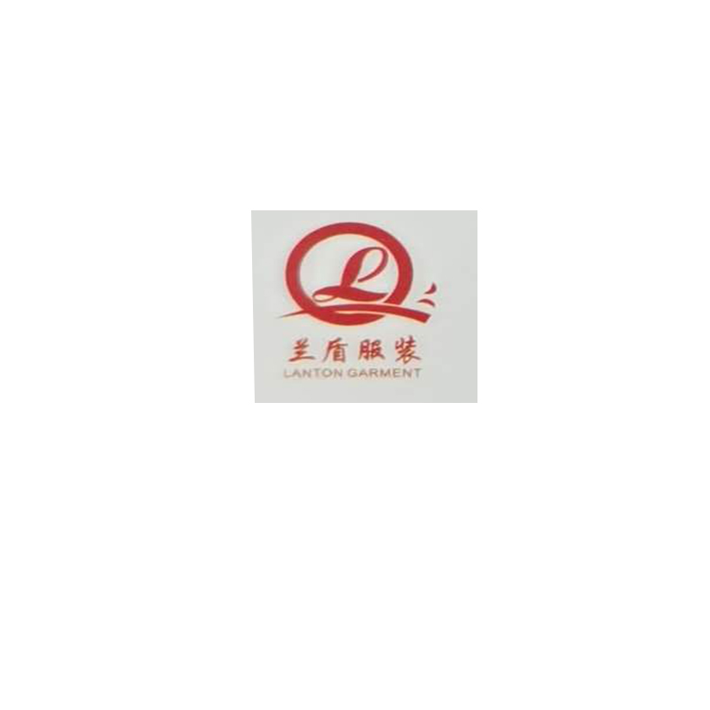 Guangzhou Lanton Textile & Gmt Co.,Ltd.
