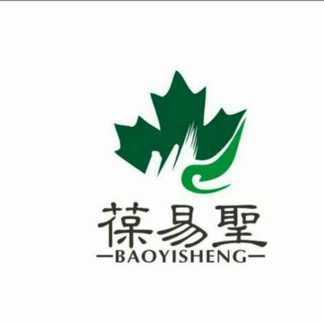 Longde Baoyisheng Pharmaceutical Co. , Ltd.
