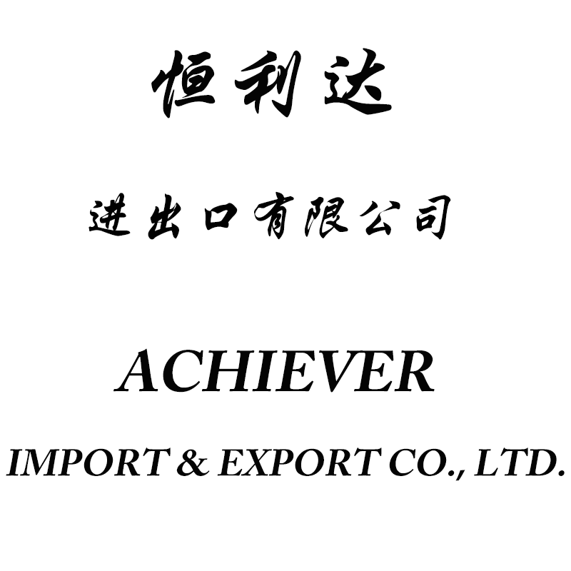 ACHIEVER IMPORT AND EXPORT COMPANY LIMITED