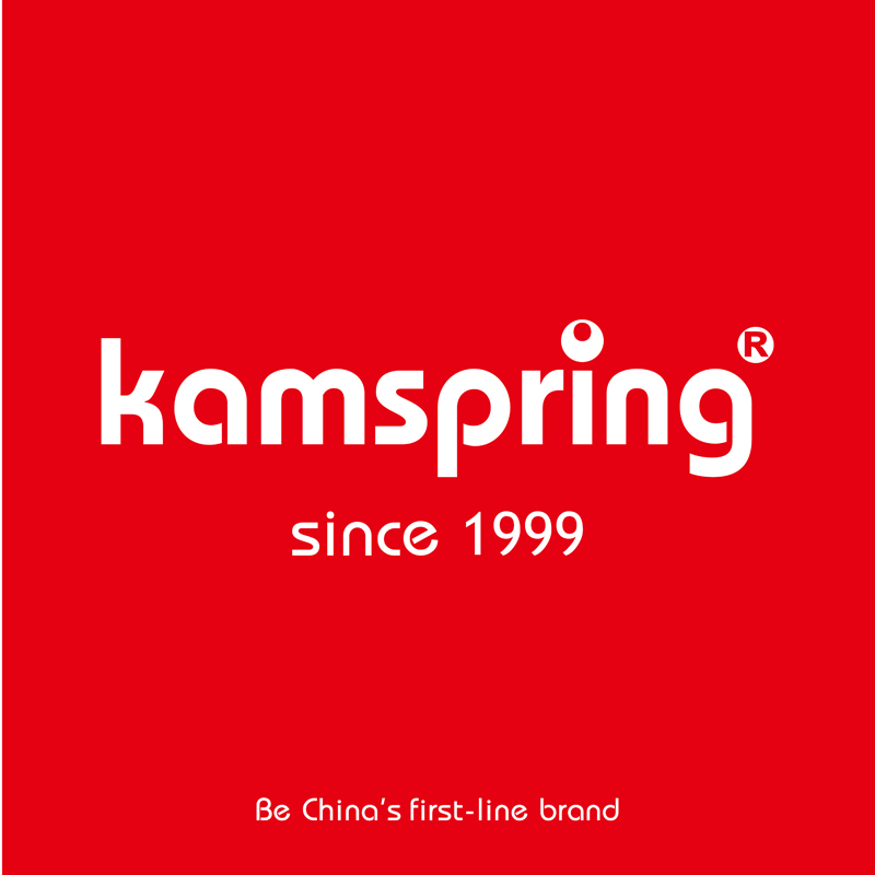 KAMSPRING HOUSEWARE MANUFACTURING COMPANY LIMITED