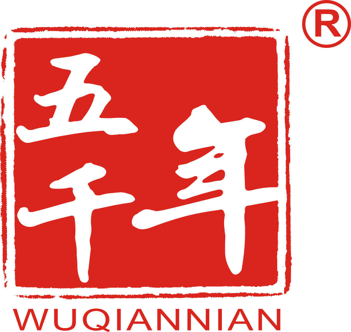 GUANGDONG WUQIANNIAN STATIONERY INDUSTRIAL CO.,LTD.