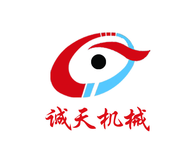 Jiangsu Chengtian machinery Co.,ltd