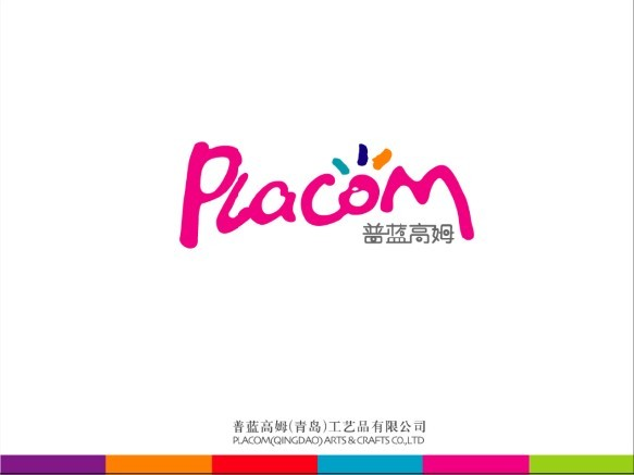 PLACOM(QINGDAO) ARTS & CRAFTS CO.,LTD.