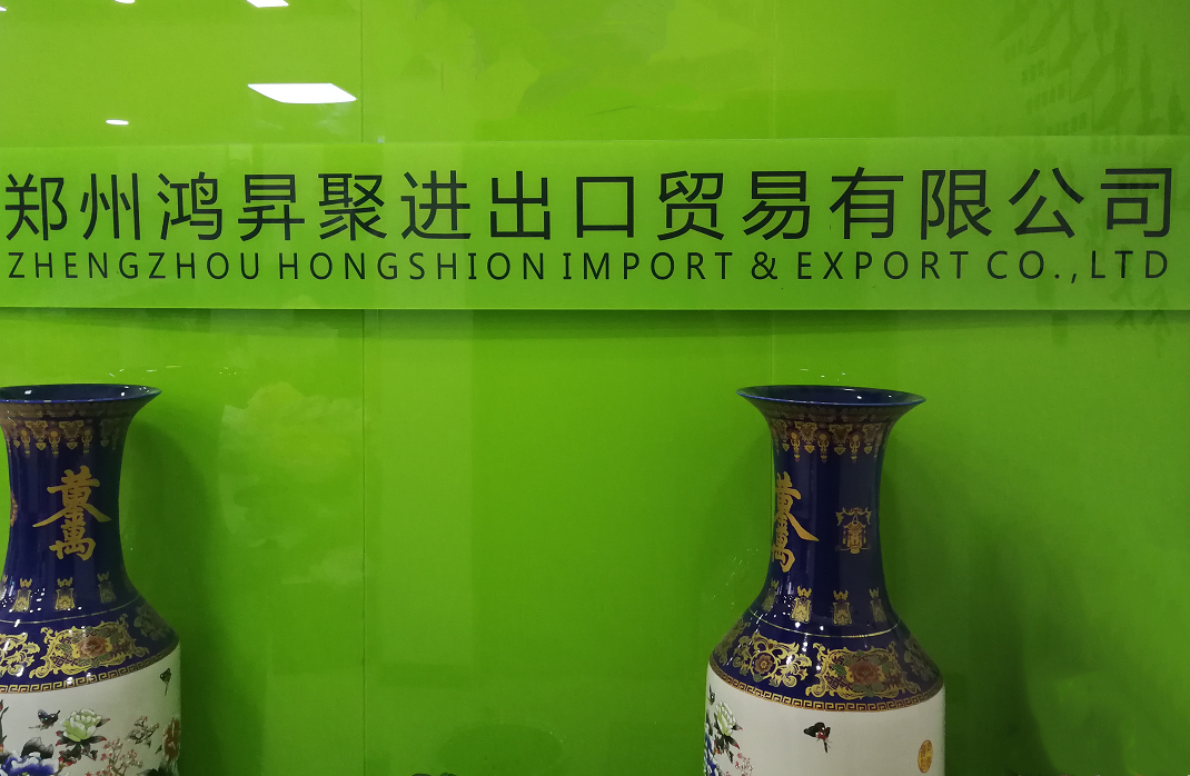 ZHENGZHOU HONGSHION IMPORT & EXPORT CO.,LTD