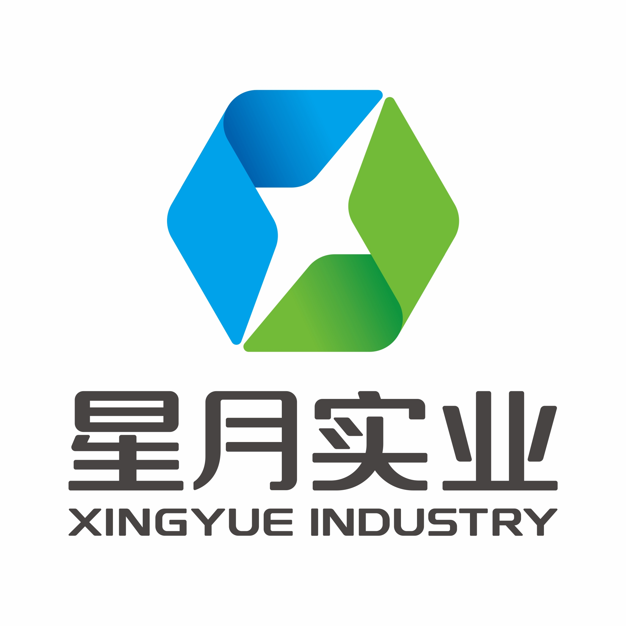 ZHEJIANG XINGYUE INDUSTRY CO.,LTD
