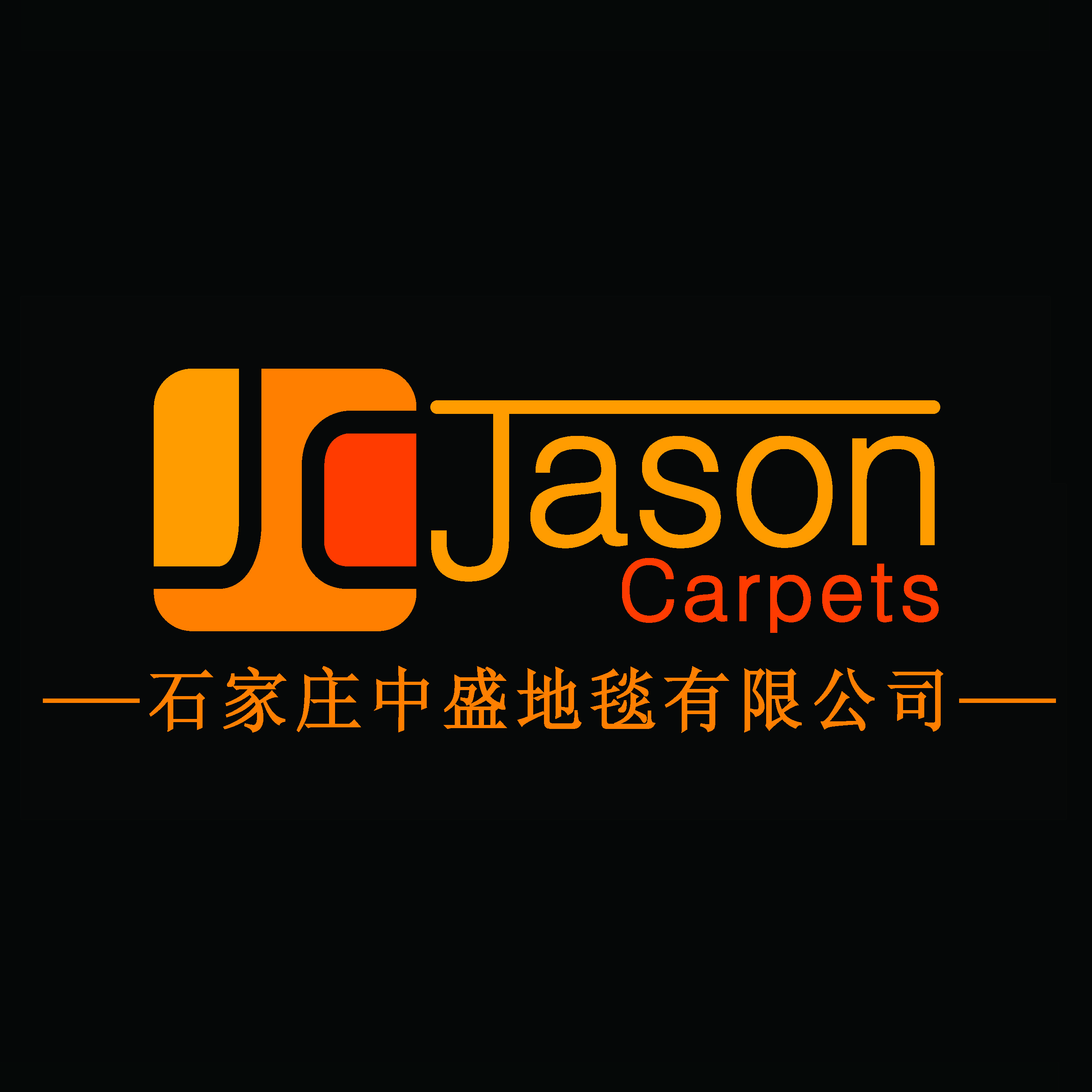 JASON CARPETS CO LTD,SHIJIAZHUANG