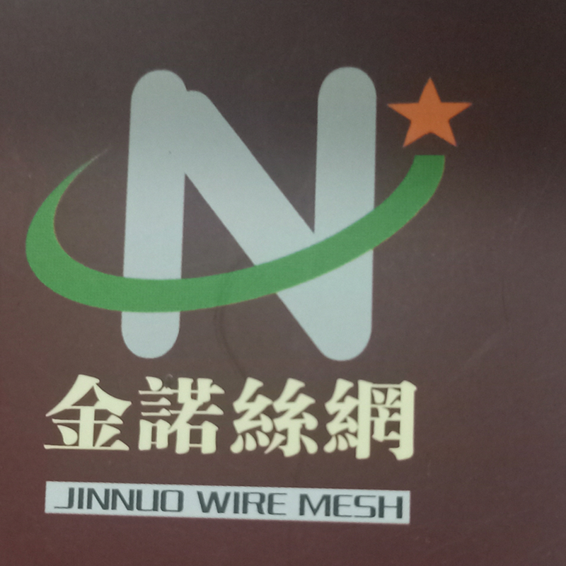 Anping County Jin Nuo Hardware & Wire Mesh Product CO.,lTD