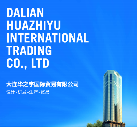DALIAN HUAZHIYU INTERNATION TRADING CO., LTD